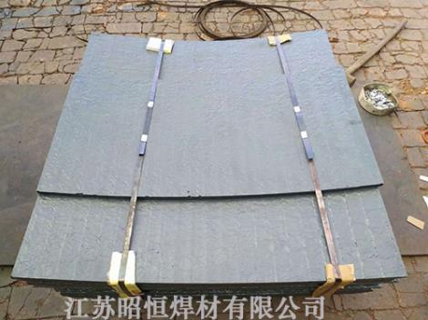 耐磨复合板