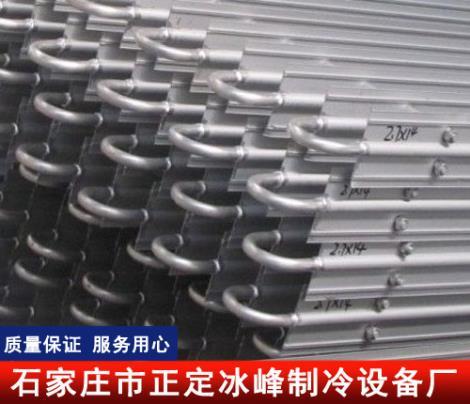 冷库铝排生产商