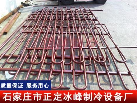 冷库排管生产商