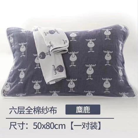 六層紗布枕巾
