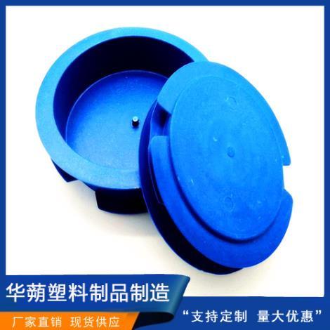 钢管护盖生产厂家