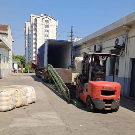 集裝箱運輸
