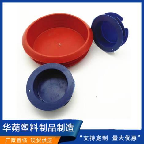 塑料管盖生产厂家
