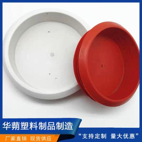 塑料管盖厂家