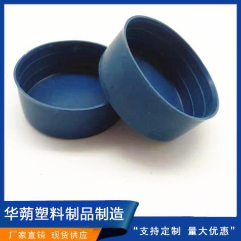 塑料管盖价格