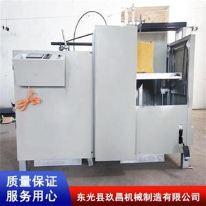 滄州黃紙折疊機