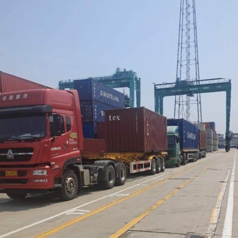 集装箱运输公司