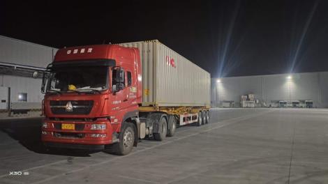 集装箱运输业务