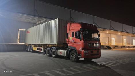 集装箱物流运输价格