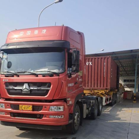 集装箱运输费用