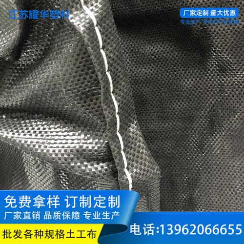 模袋布生产商