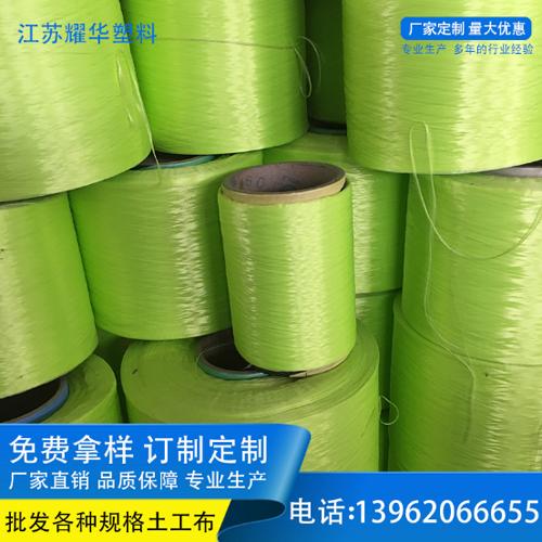 丙纶高强丝生产商