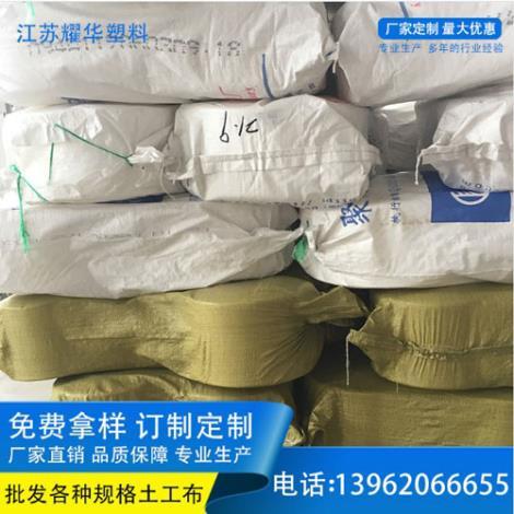 聚丙烯纤维生产商