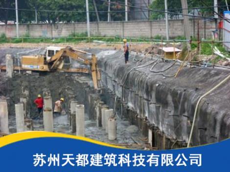地基基礎工程施工
