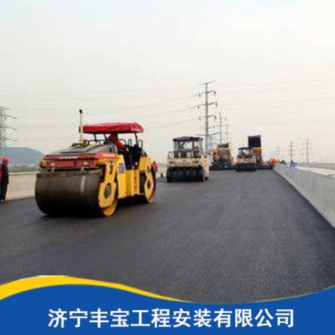 道路工程施工