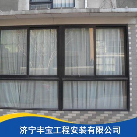金屬門窗安裝公司