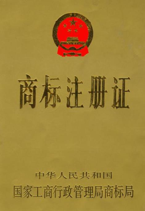 泰州商标注册