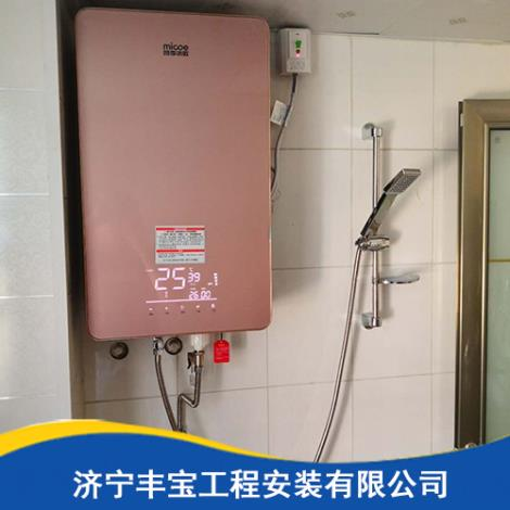 熱水設備價格