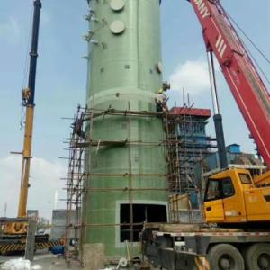化工廠脫硫塔