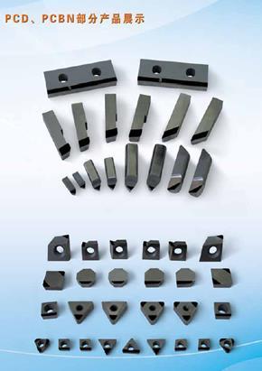 PCD&PCBN刀具