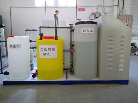 次氯酸钠发生器一体机