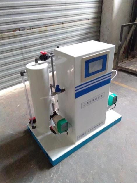 二氧化氯发生器一体机