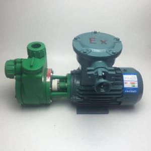 防爆卸酸泵