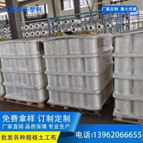 丙纶丝供应