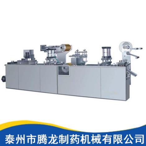 DPB-250(320)L型鋁塑鋁(熱帶鋁)包裝機