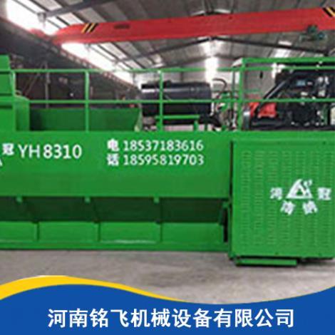 邊坡綠化設備出售