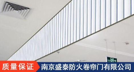 鍍鋅鋼質擋煙垂壁