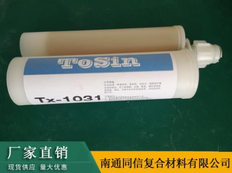导电胶粘剂
