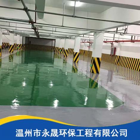 上海環氧地坪施工