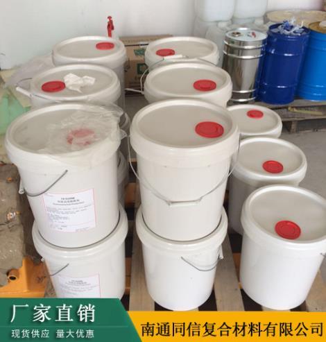 塑料膠黏劑