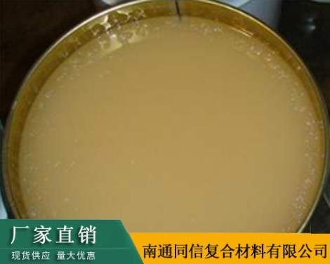 聚氯乙烯增韧剂