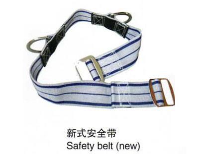 新式安全腰带