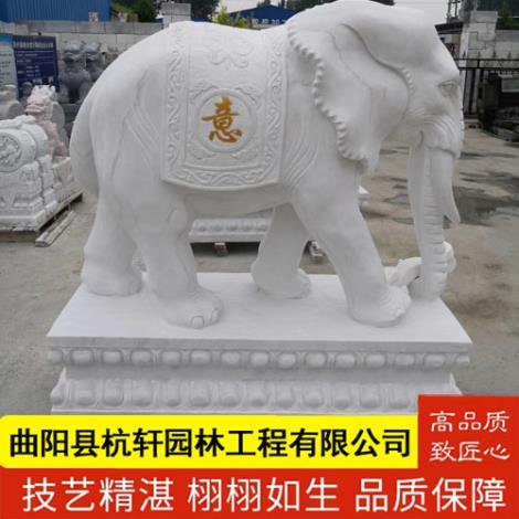 石雕大象供應商