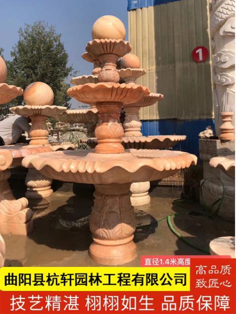 石雕喷泉厂家
