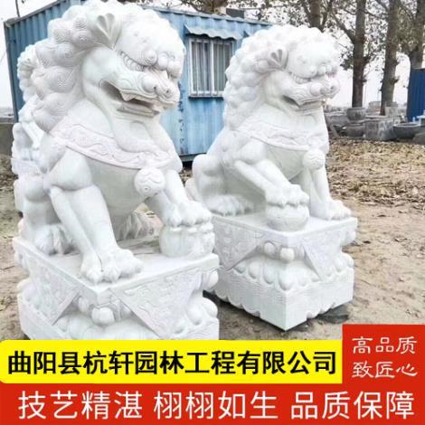 曲陽石雕獅子