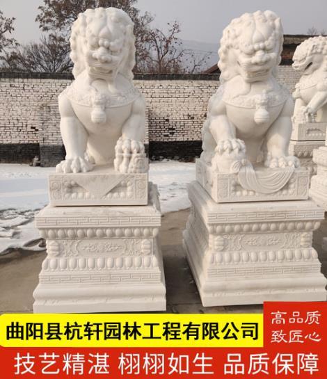 石雕獅子定制