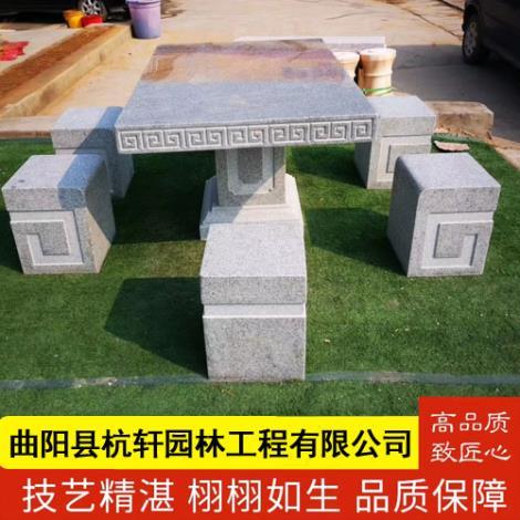 河北石桌石凳