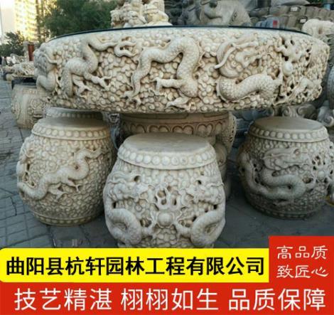 石桌石凳销售