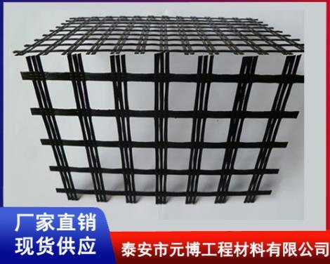 玻璃纖維土工格柵廠家