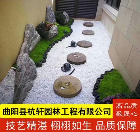園林雕塑石雕