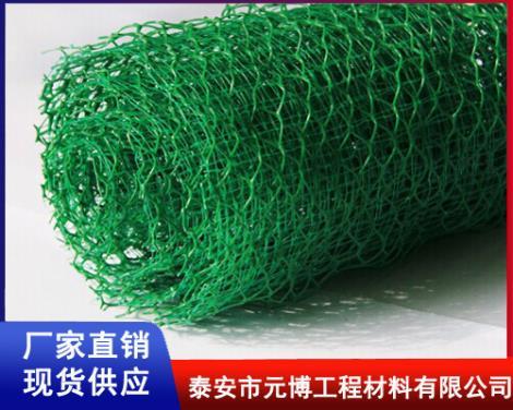 三維植被網