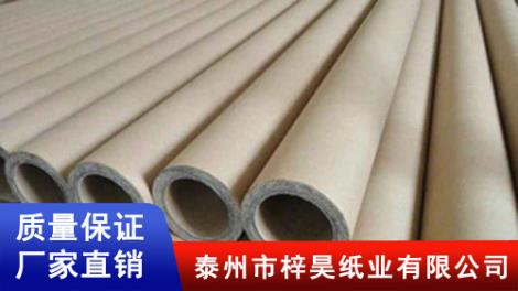 薄膜工業用管