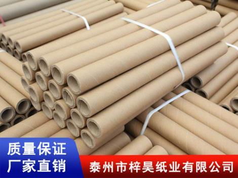 皮革工業用管