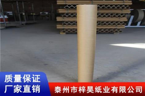 印刷工業用管