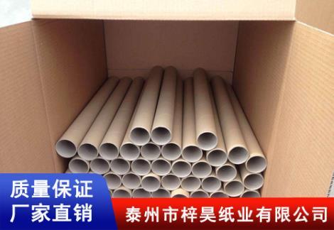 造紙工業用管