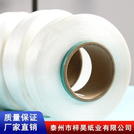 氨綸包覆紗管